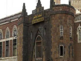 القبض على أربعة متهمين بسرقة المتحف الوطني بصنعاء