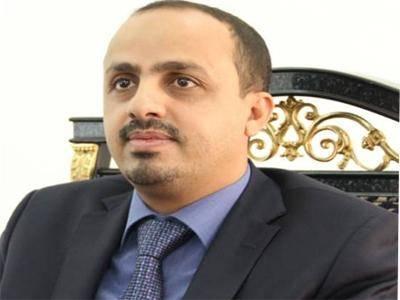 (كمران) تقدم نصف مليون لكل نادٍ في محافظة أرخبيل سقطرى