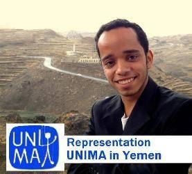 الاتحاد الدولي لمسرح الدمى يختار «العدله» ممثلاً له في اليمن