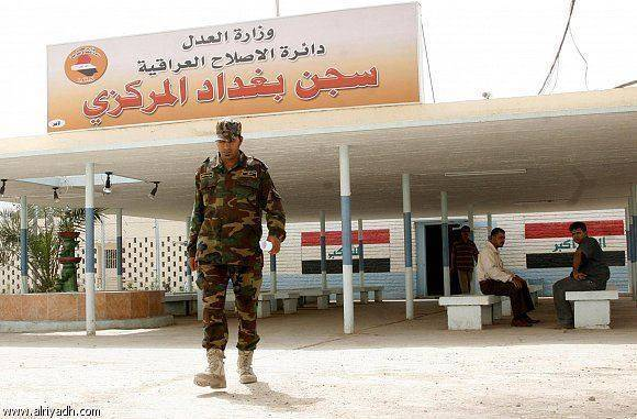 السلطات العراقية تُغلق سجن «أبو غريب» سيء السمعة