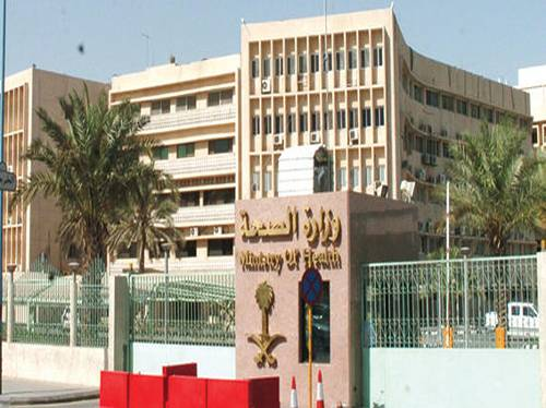 الصحة السعودية: حالة وفاة جديدة بفيروس &#34كورونا&#34