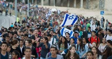 يهود يتظاهرون أمام سفارة إسرائيل &#34بفيينا&#34 احتجاجاً على العدوان على غزة