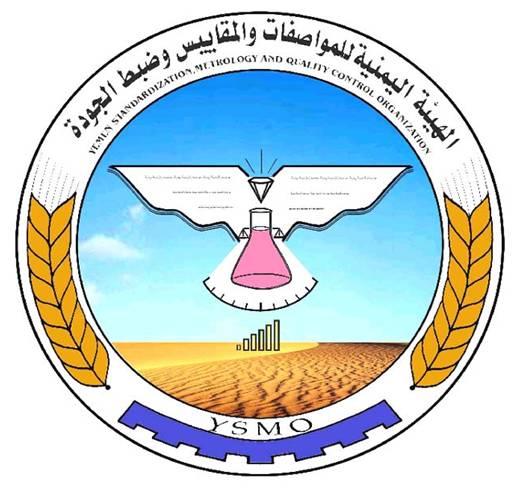 ضبط وإيقاف شحنتي حديد لمخالفتهما المواصفات والمقاييس اليمنية
