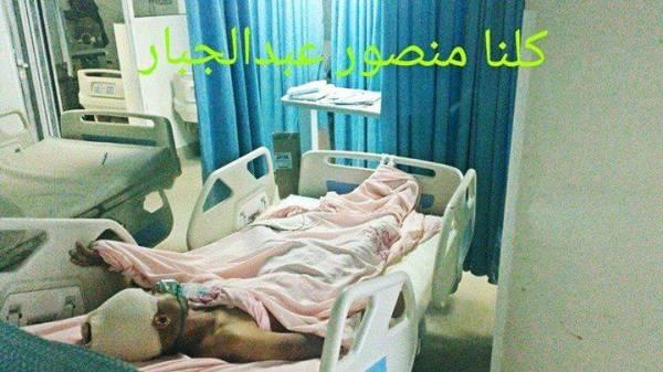 اليمن..القاء معلم من قمة جبل (صورة)
