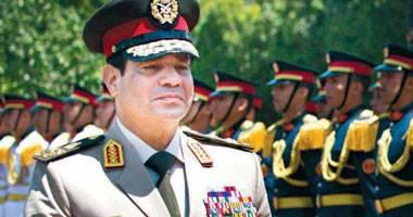 المجلس العسكري المصري يفوض السيسي الترشح للرئاسة