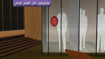 مرسي معزول صوتياً في قاعة محاكمته