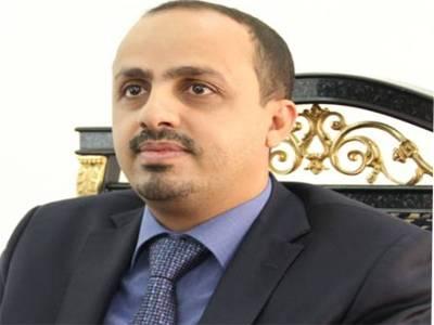 وزير الشباب يُدشن بطولة الجمهورية للبلياردو
