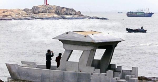 واشنطن تتهم بكين بزعزعة العلاقات بين ضفتي مضيق تايوان