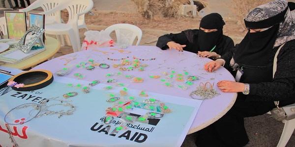 الهلال الإماراتي واكبنا أفراح العيد في اليمن بفعاليات ثقافية مع مواصلة الأعمال الإنسانية والخيرية