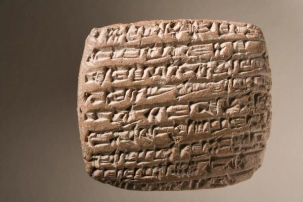اكتشاف لوح طيني يعود إلى 4000 سنة قد يرسم خريطة العراق القديمة من جديد