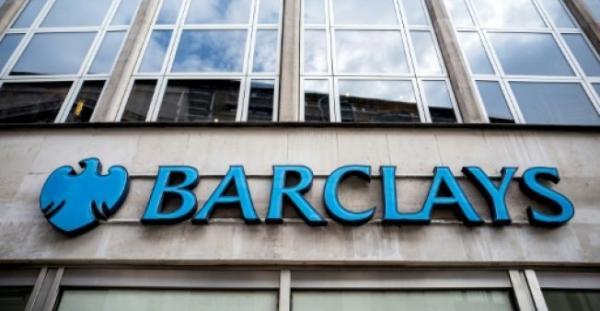 محاكمة بنك باركليز مطلع في قضية جمع اموال من قطر
