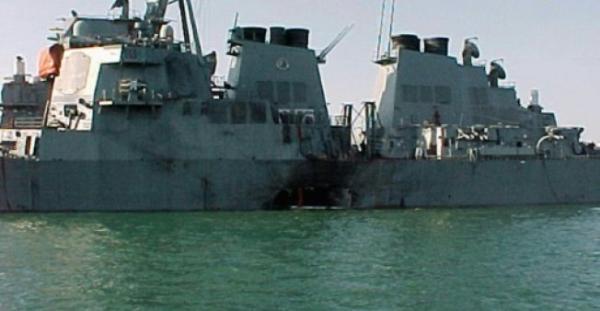 إرجاء محاكمة المشتبه به في الهجوم على المدمرة الامريكية كول قبالة سواحل اليمن