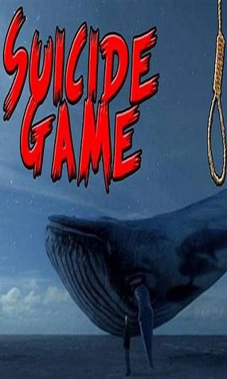 كيف تنتشر الألعاب الانتحارية عبر الإنترنت؟