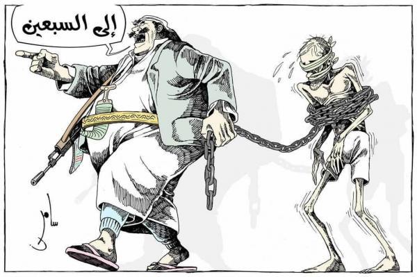 اعتقال ومصادرة ممتلكات: عقاب حوثي في حق من تخلف من أبناء حجة عن حضور &#34فعالية السبعين&#34