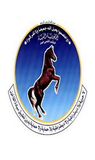 المؤتمر الشعبي يدين مليشيا الحوثي ويجدد التزامه بوصايا الشهيد صالح
