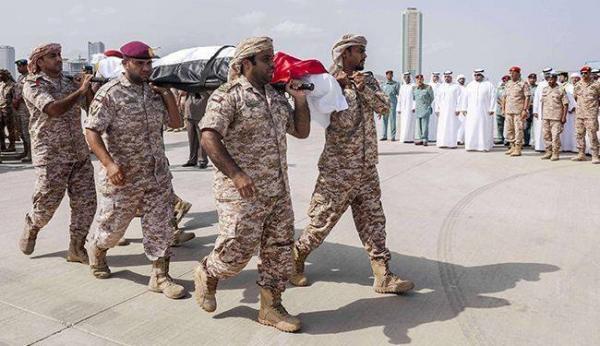 وول ستريت جورنال: دول الخليج تعلم جيداً أنها خسرت الحرب على اليمن