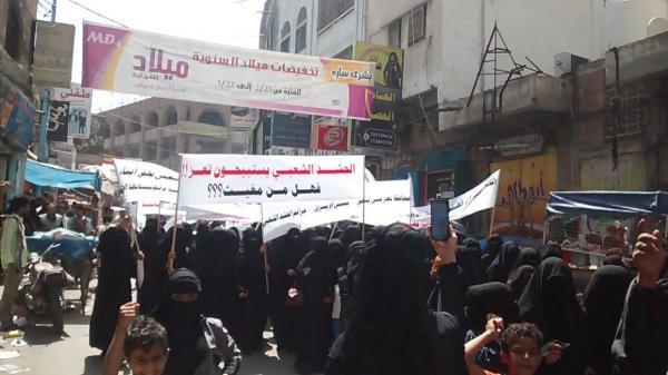 يوم دامٍ.. تعز تحت وحشية مليشيات الإخوان والحوثي