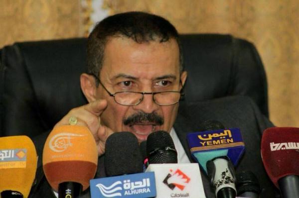 وزير الخارجية والتخطيط شرف: حرية الرأي لاتعني &#34الفوضى&#34 التي تخدم العدوان على اليمن