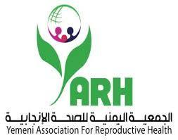 الصحة الإنجابية تحتفل بيوم التحرك العالمي بصنعاء