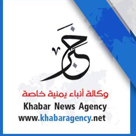 وكالة &#34خبر&#34 تهنئ متابعيها وجميع أبناء الشعب اليمني بحلول شهر رمضان الكريم