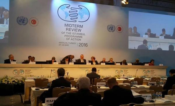 نجلا المخلافي وقباطي يمثلان اليمن في مؤتمر أممي بتركيا