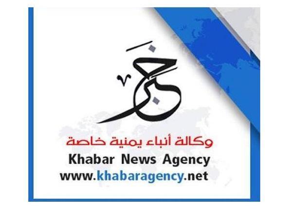 وكالة &#34خبر&#34 تهنئ متابعيها وأبناء الشعب اليمني بحلول عيد الفطر المبارك