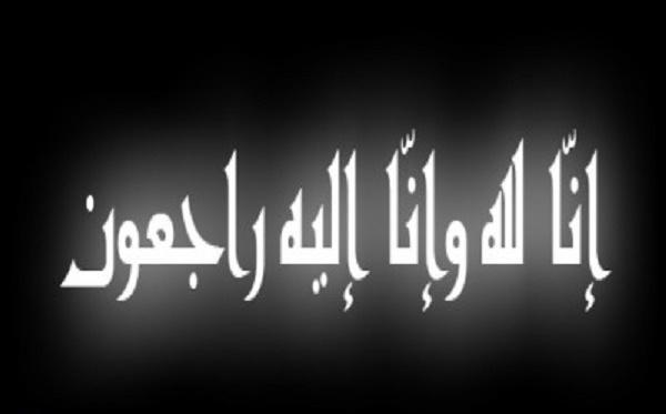 وزارة الاعلام وقناة اليمن تنعيان المهندس الخولاني