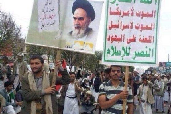صحيفة مقربة من &#34CIA&#34: جماعة شيعية عراقية ترتبط بالحرس الثوري الإيراني تدعم مليشيا الحوثي في اليمن