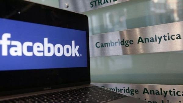 تغريم فيسبوك خمسة مليارات دولار بسبب انتهاك خصوصية ملايين من مستخدميه