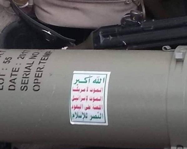 """تضرر منازل وممتلكات المواطنين بمريس الضالع جراء صاروخ """"زلزال"""" حوثي"""