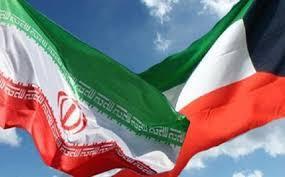 إيران تحتج بشدة ضد الإجراءات الكويتية بحقها وتتوعد بالرد