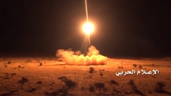 باليستي يمني الى ينبع السعودية