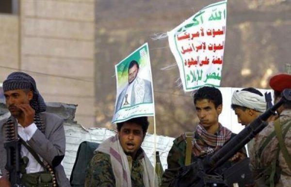 مقتل اثنين من مليشيا الحوثي برصاص شاب في أحد أحياء العاصمة صنعاء