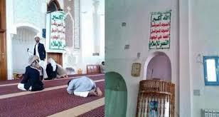 تعرض أحد فقهاء الزيدية بصنعاء لاعتداء من قبل مليشيا الحوثي سبقه حملة تحريضية شعواء