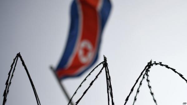 أمريكا تستهدف شركة صينية وأخرى روسية بعقوبات تتعلق بكوريا الشمالية