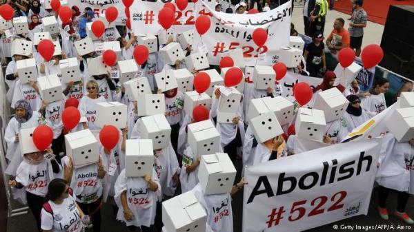 البرلمان اللبناني يلغي المادة 522 حول إسقاط العقوبة عن المغتصب