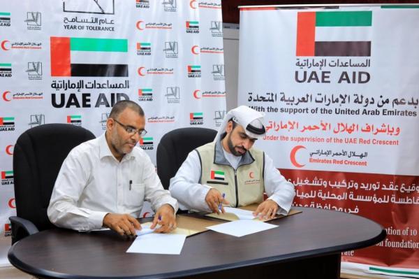 مؤسسة مياه عدن والهلال الإماراتي توقعان اتفاقية توريد وتركيب 10 مضخات مياه