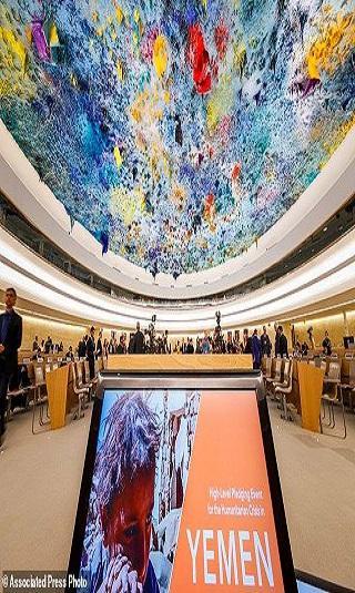 لوبي &#34على أعلى مستوى&#34 في كواليس الأمم المتحدة لذبح اليمن مجدداً