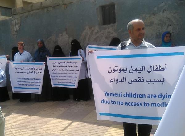 اليمن: مطالبات بسرعة فتح مطار صنعاء الدولي