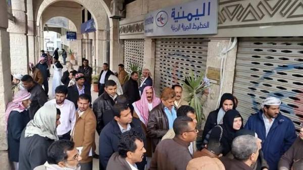 عقاب جماعي بتواطؤ أممي: حظر مطار صنعاء والإحالة على سيئون وعدن