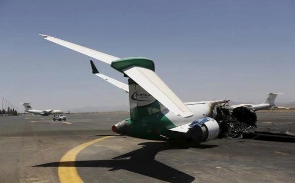 عرض الصور: ضرب وتدمير المطار الرئيس في اليمن