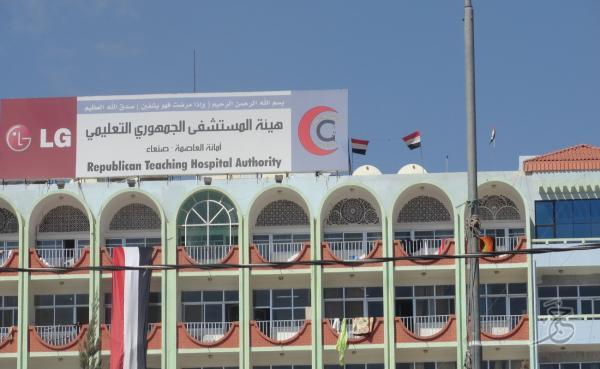 الإعلام السعودي يحرض لضرب المستشفى الجمهوري بصنعاء