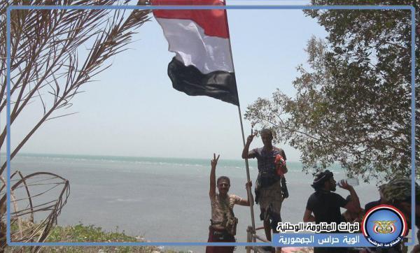 الأكاديمية العسكرية الأمريكية: فرصة خاطفة لإنهاء التمرد الحوثي في اليمن.. البحر الأحمر