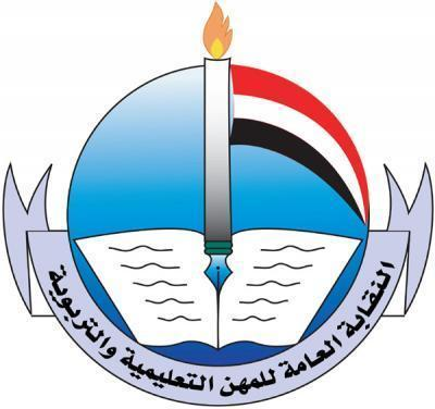اتحاد المعلمين العرب يتضامن مع المعلم اليمني