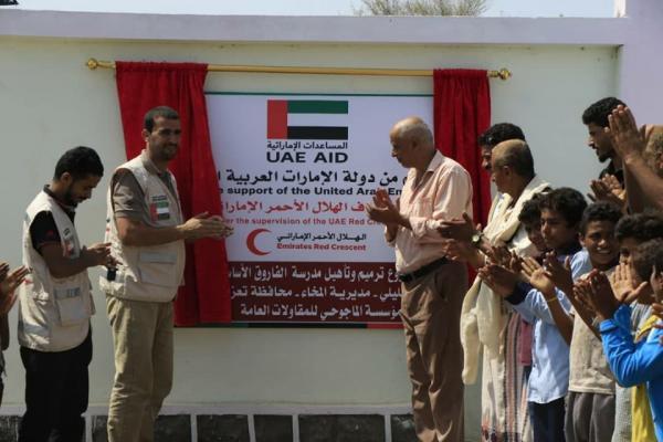 الهلال الإماراتي يفتتح سادس مدرسة ضمن حملة تشمل 16 مدرسة في الساحل الغربي