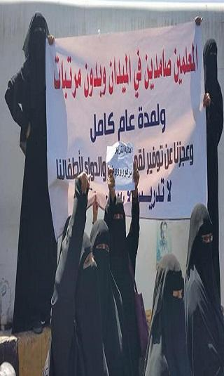 المهن التعليمية تطالب بإيقاف ومحاكمة وكيل العاصمة &#34السقاف&#34