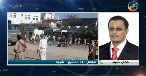 مليشيات الإخوان في مدينة عزان تعتقل مراسل قناة الغد المشرق
