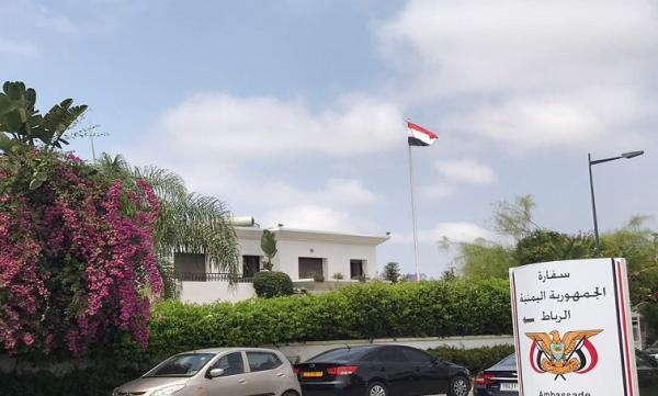 السفارة اليمنية تنفي صحة ما نشر حول احتجاز وتعذيب مواطنين يمنيين بالمغرب