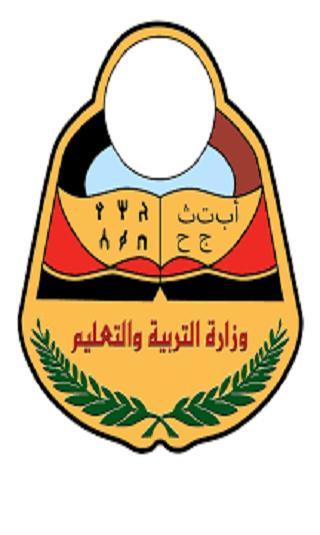 أسماء أوائل الجمهورية اليمنية في الثانوية العامة