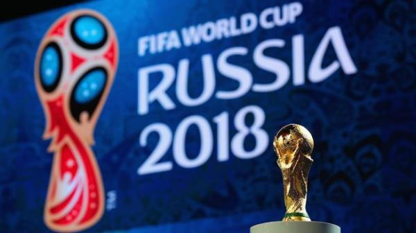 الكشف عن تفاصيل قرعة نهائيات مونديال روسيا